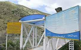 کمپ ترک اعتیاد شیشه در تهران