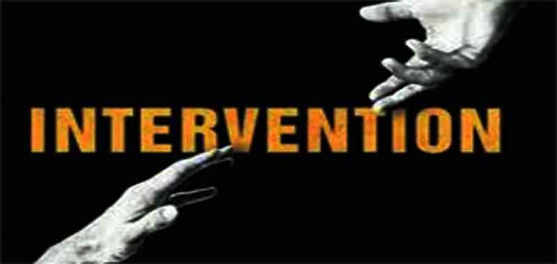 مکانیسم مداخله | intervention