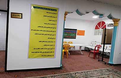 کمپ ترک اعتیاد زنان اهواز