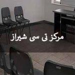 کمپ ترک اعتیاد در شیراز 7